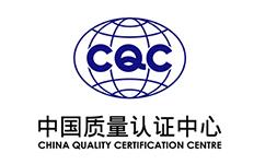 中国质量认证中心