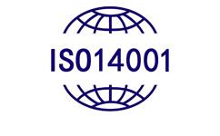 ISO14001环境beplay体育官网下载咨询