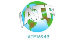 IATF16949汽车行业质量beplay体育官网下载咨询