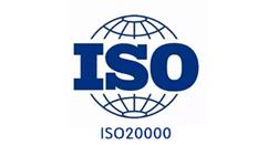ISO20000信息技术服务beplay体育官网下载咨询