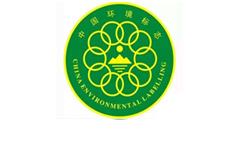 中国环境标志咨询