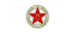 国军标质量体系管理咨询